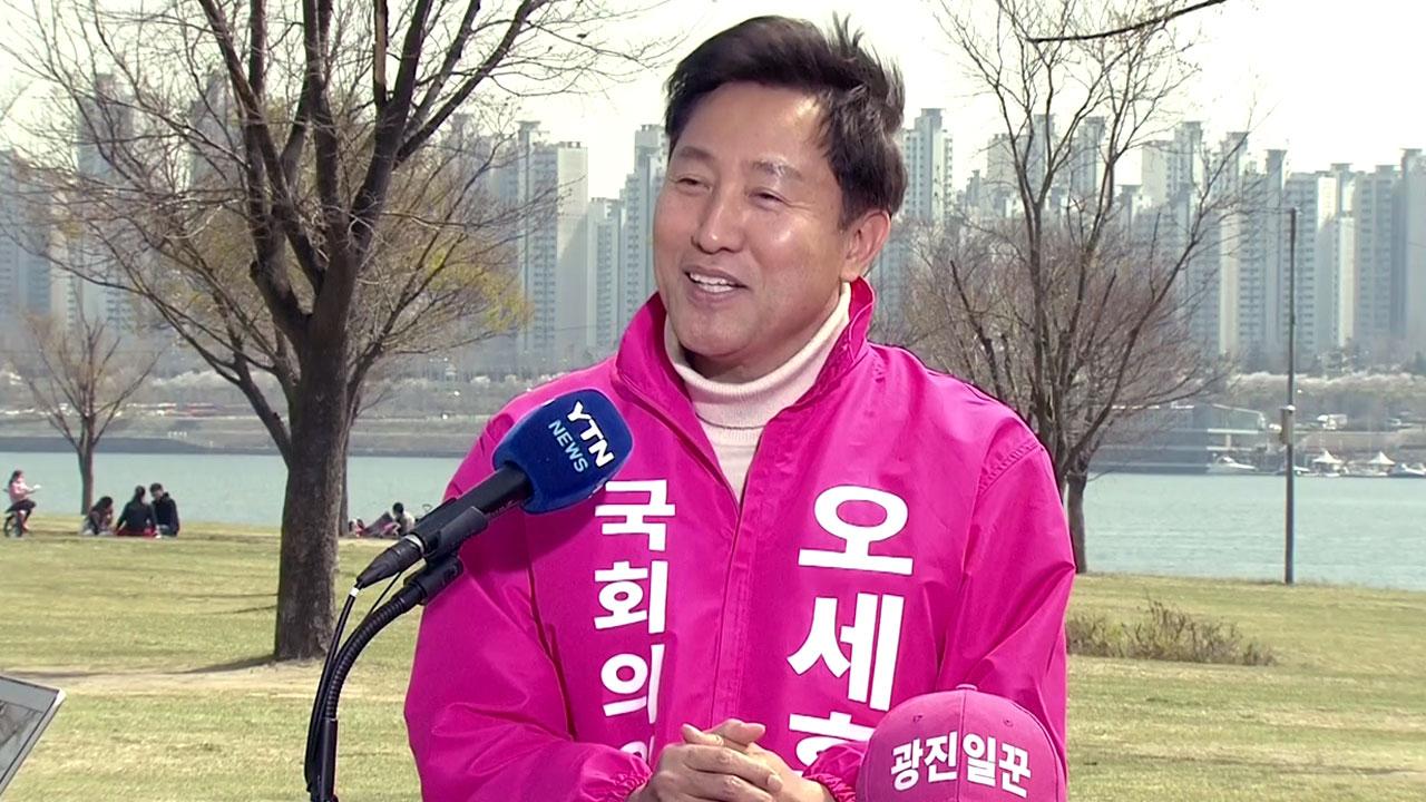 """[당당당] """"바꿔보자! 새로운 청사진!""""...'서울 광진을' 통합당 오세훈 후보"""