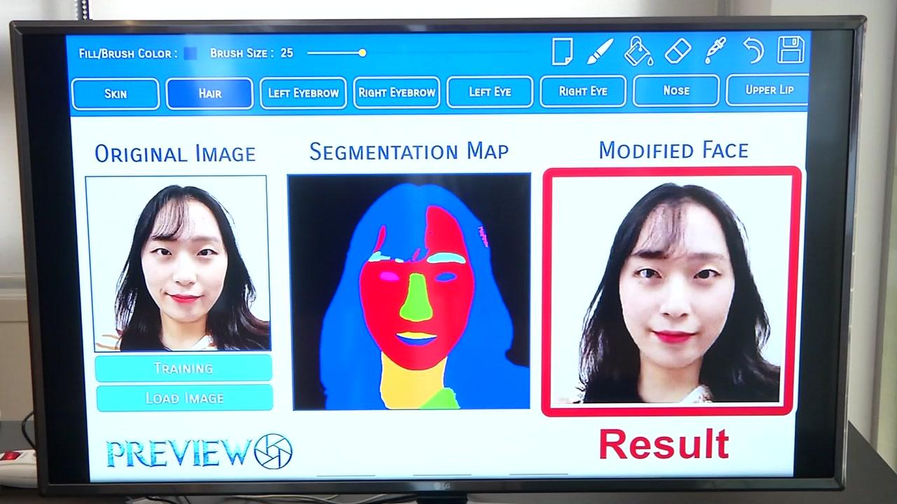 스스로 그림 그리는 AI 반도체 칩 개발