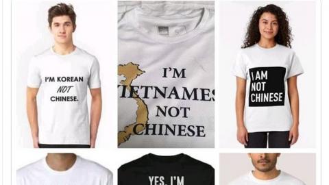 """""""나는 중국인이 아니다"""" 티셔츠에 中 공분"""