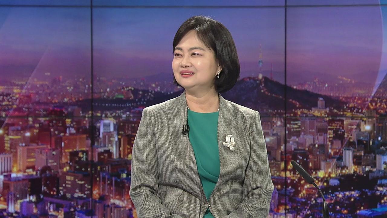 [뉴있저] 비례후보 1번을 만나다...민생당 정혜선 후보