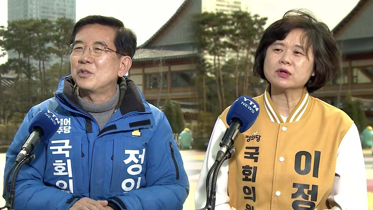 """민주·정의 """"후보 단일화 없다""""...보수 쪽도 난항"""