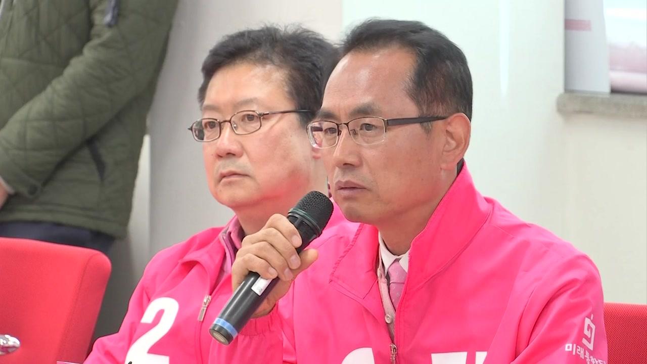 통합당, 막말 논란 김대호 후보 제명 예정
