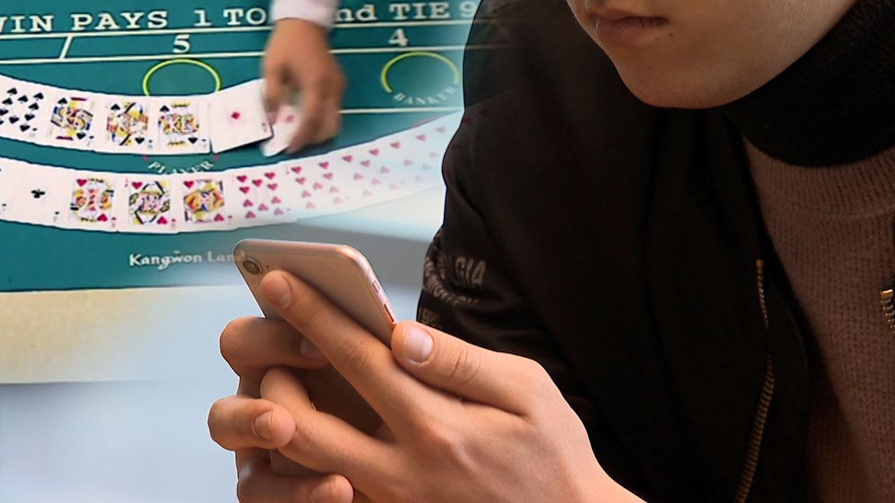 군 복무 중에도 '스마트폰 도박'...9억 날린 20대 벌금형