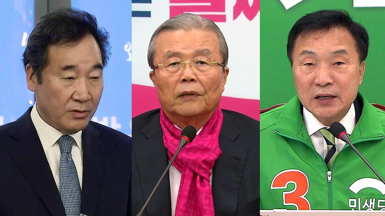 """[더뉴스-말말말] 김종인 """"이번 선거에서 확실한 과반 차지 확신"""""""