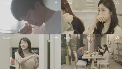 """'하트시그널3'…""""지현아"""" 정의동 한 마디에 스튜디오가 들썩?"""