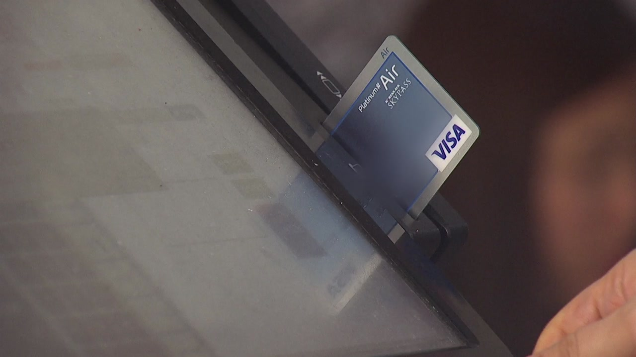 6월까지 식당서 카드 쓰면 소득공제 80%...'착한소비' 장려