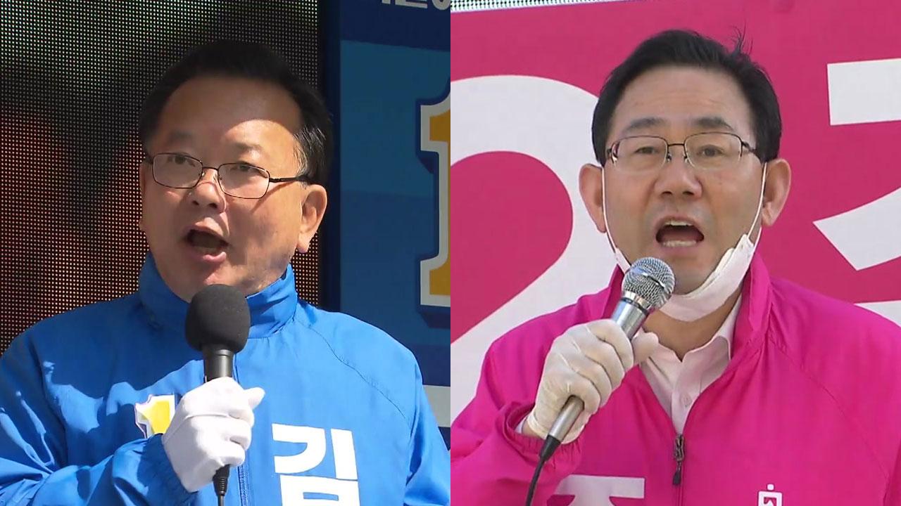 대구 수성갑 주호영 54.6%·김부겸 38.8%