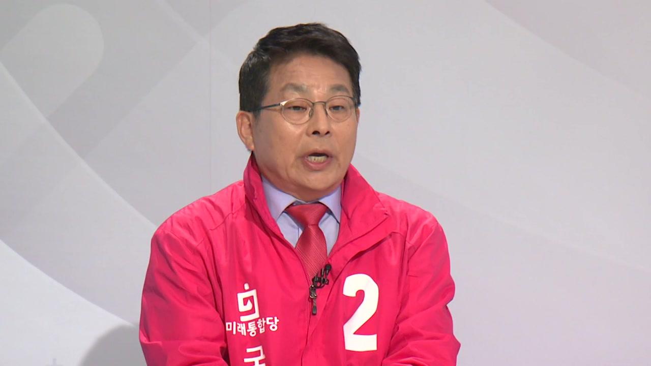 """차명진 또 막말...""""세월호 유가족-자원봉사자 텐트서 성행위"""""""