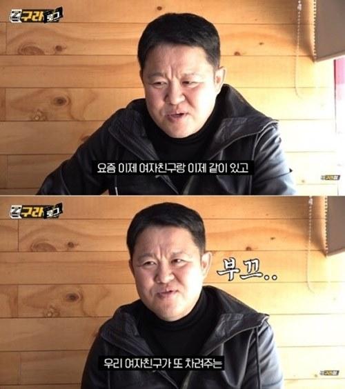 """김구라 """"여자친구가 아침밥 차려준다"""" 동거 고백"""