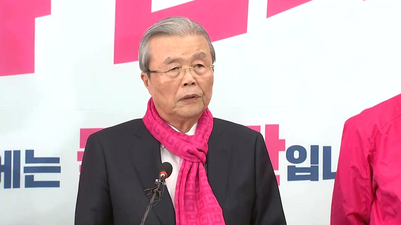 """김종인 """"모든 대학생·대학원생에게 1인당 '장학금 100만 원' 줘야"""""""