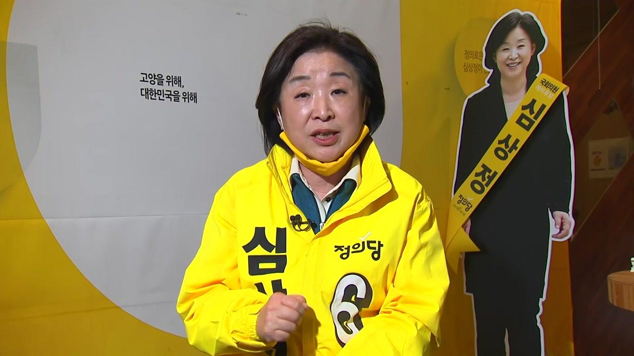 [더뉴스-더정치] 독자노선 고수...정의당이 보는 판세
