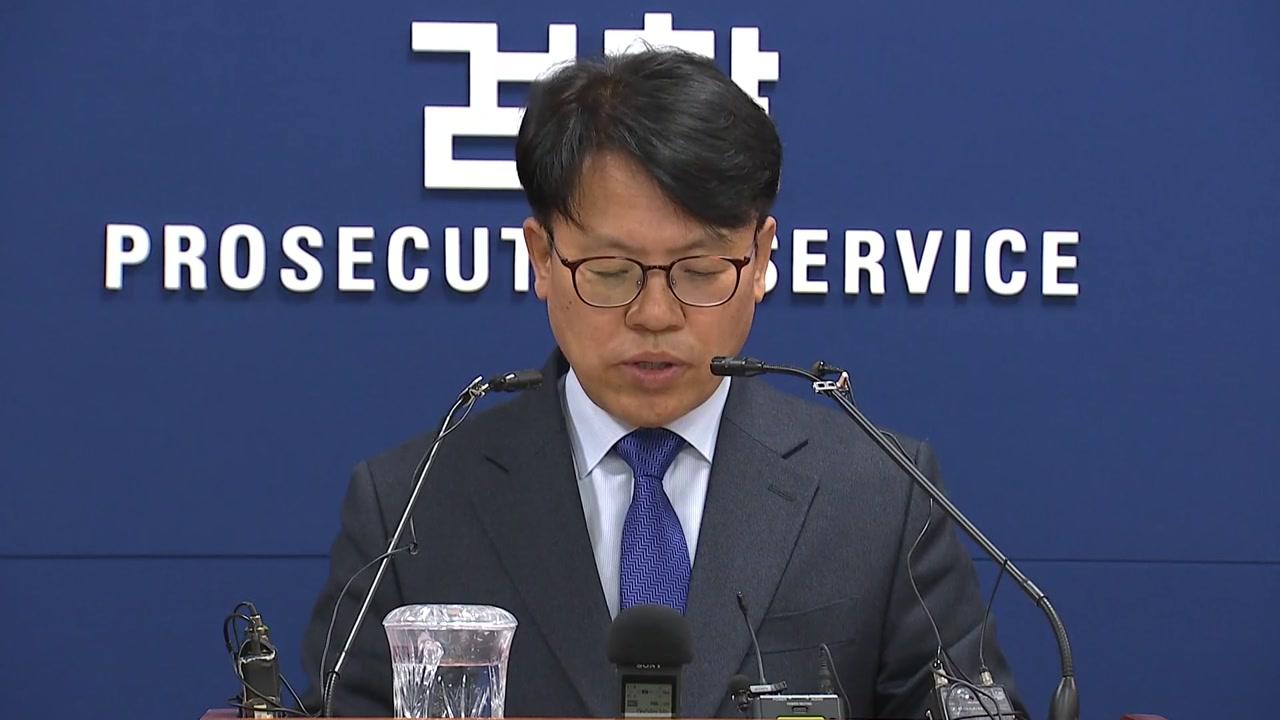 """검찰, 성착취 영상물 제작 최고 '무기징역'...""""관전자도 처벌"""""""