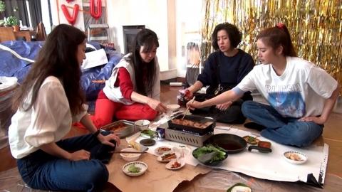 '나혼산' 손담비·공효진·려원, 여배우들의 봉인해제 삼겹살 먹방