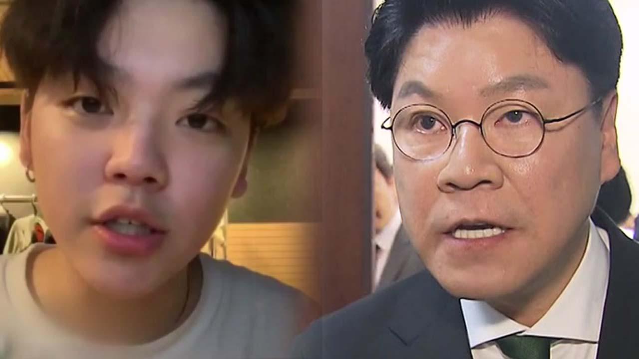 """장제원, 아들 장용준 첫 재판에 """"새롭게 태어나는 계기 되길"""""""