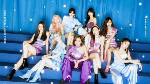 트와이스, 'Feel Special' 뮤비 2억 뷰 돌파…활동곡 12연속