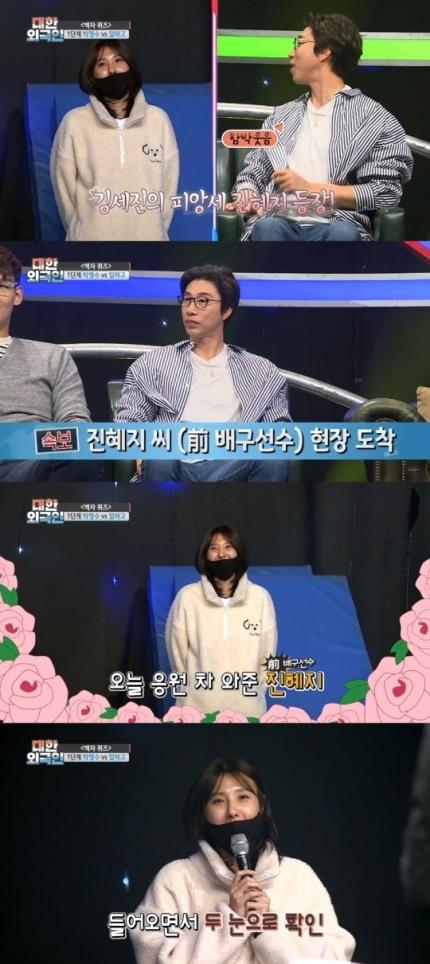 """""""11년 열애 끝, 혼인신고부터""""...김세진♥진혜지 '아내의 맛' 합류(공식)"""