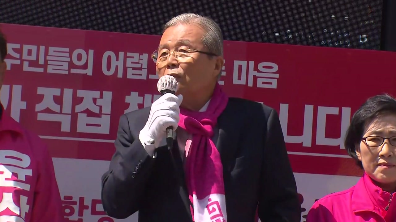 [총선 이모저모] 김종인, 앗 또 '민주당'...위협받는 유세현장