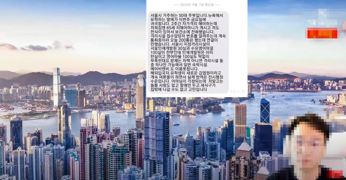 [와이파일] 외국인으로 격리시설 다 찼다? '가세연'에 답합니다