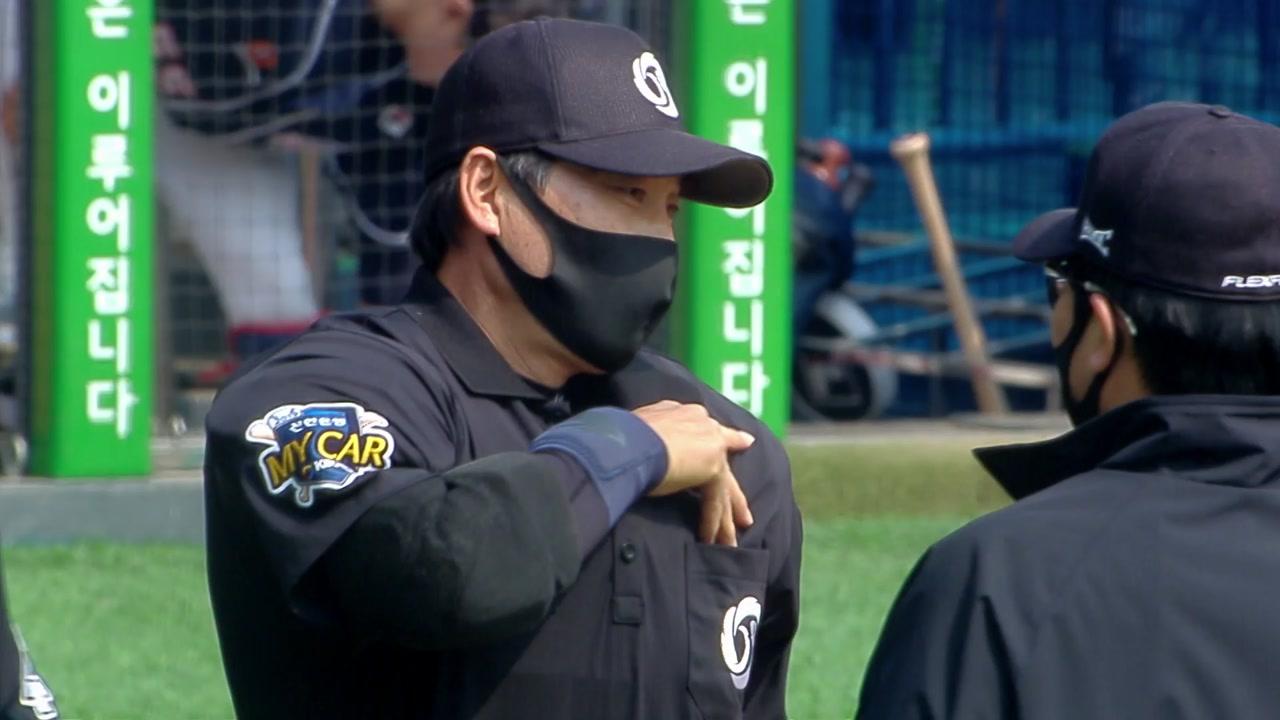 '발열 검사 필수·침 뱉기 금지'...마스크 쓰는 KBO리그
