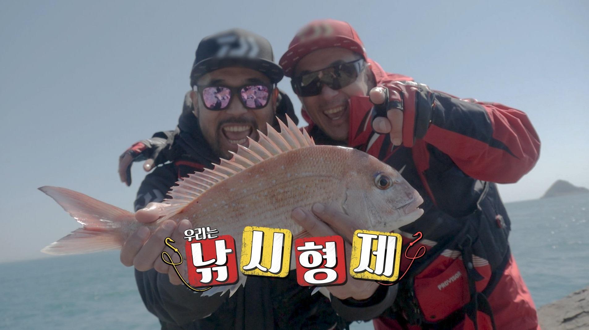 이하늘, 낚시형제 시즌2 첫 버킷리스트로 친동생 '45rpm' 이현배와 함께 낚시를
