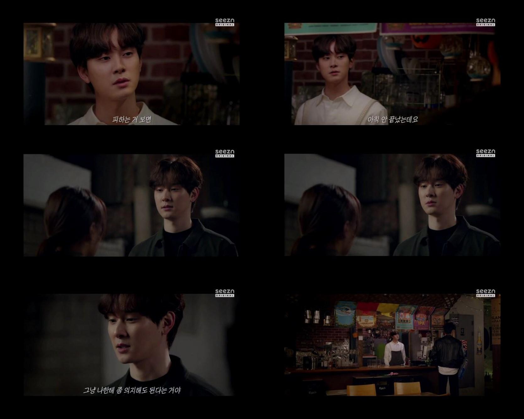 정효준, 웹드라마 '로맨스, 토킹' 종영 소감 전달