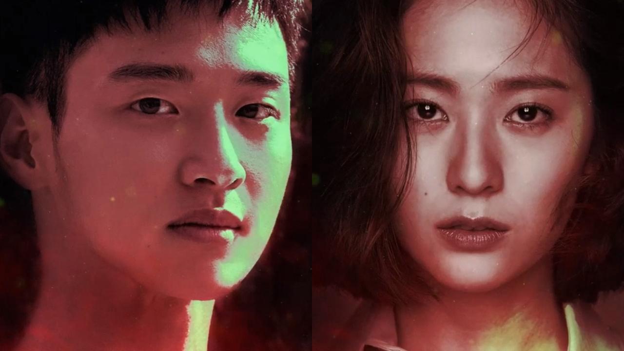 장동윤·정수정, DMZ 배경 스릴러 '써치' 티저 공개_이미지