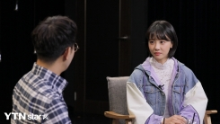 """'워크맨' 김민아 """"장성규 채널에 숟가락 얹었다 생각… 인생 은인"""""""