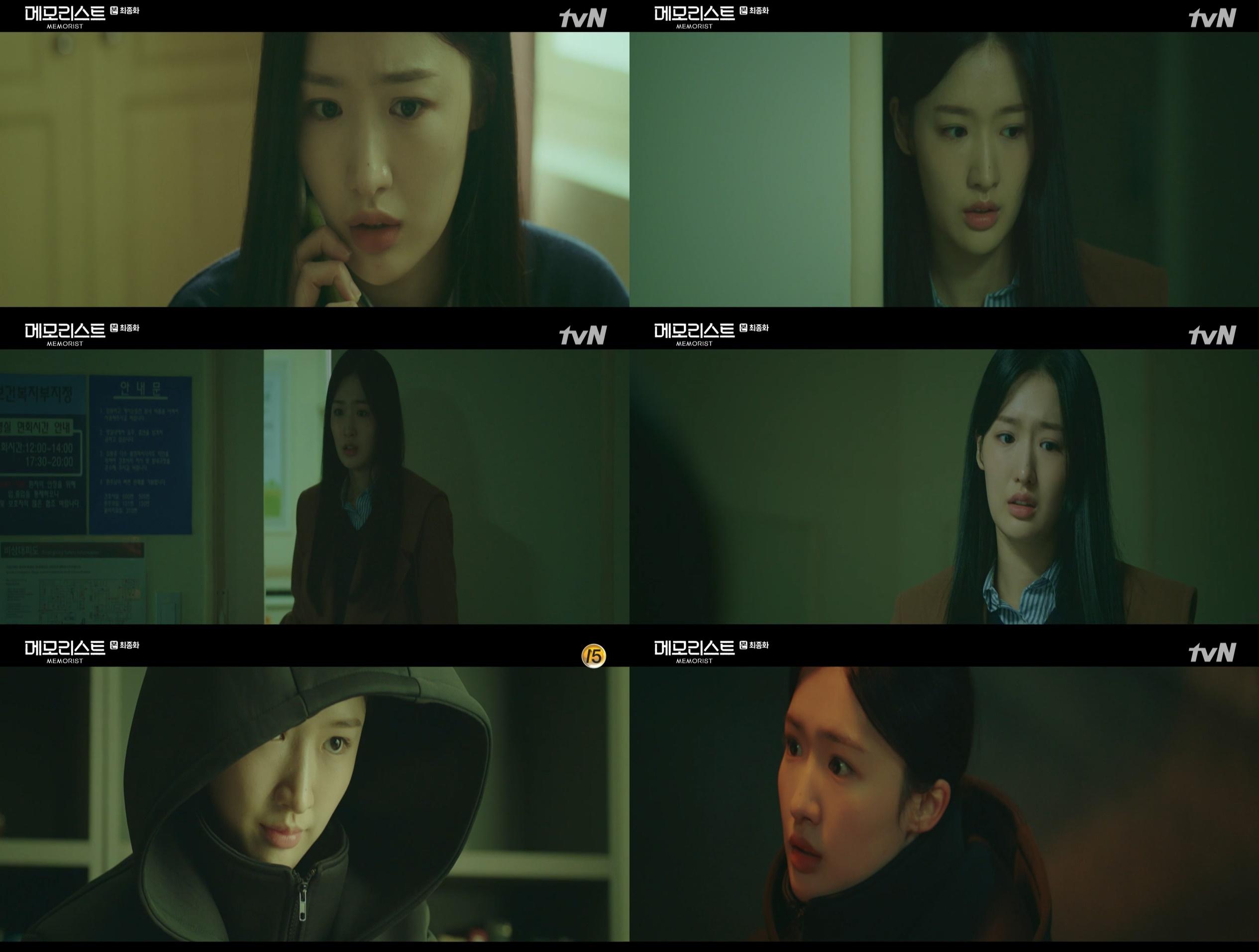 특별출연→반전활약!...조혜주, 존재감 증명한 '기대주 신예'