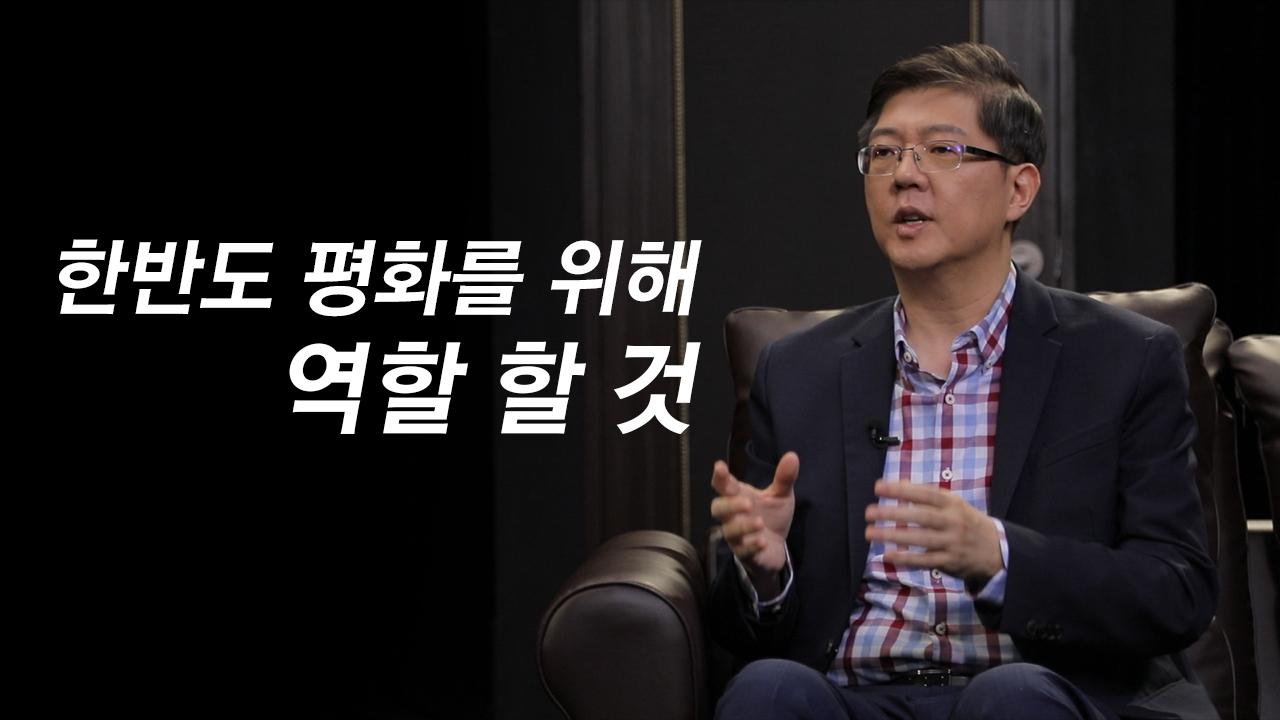 """[시사 안드로메다]김홍걸 """"김홍걸식 정치할 것...한반도 평화위해 역할"""""""