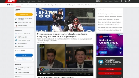 한국 프로야구, ESPN 통해 미국 생중계...일본도 가세