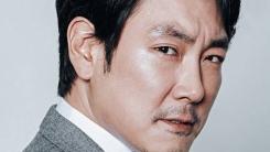 조진웅X이성민X김무열 '대외비'로 뭉쳤다...'악인전' 감독 신작