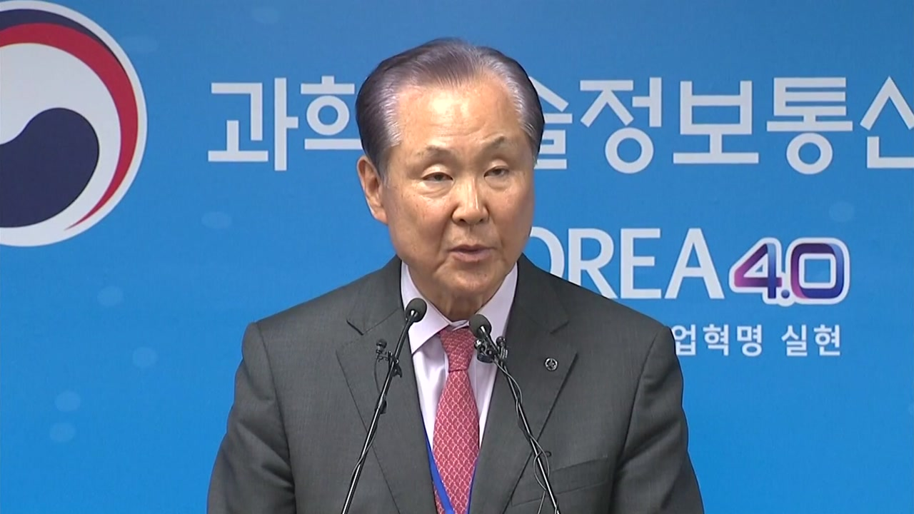 방사광가속기 최종 부지 충북 청주...산업·연구시설 연계성 강점