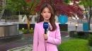 [날씨] 출근길 어제보다 쌀쌀...황사 영향 미세먼지↑