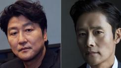 송강호부터 이병헌·박해준까지...'비상선언', 드림 캐스팅 완성
