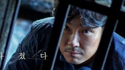 '33년차 배우' 정진영 감독 데뷔작 '사라진 시간', 6월 18일 개봉