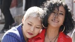 '초미의 관심사' 조민수X치타, 이토록 사랑스러운 '모녀 바이브'