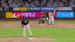'벨트레 무릎홈런' 박석민, 미국도 '들썩'
