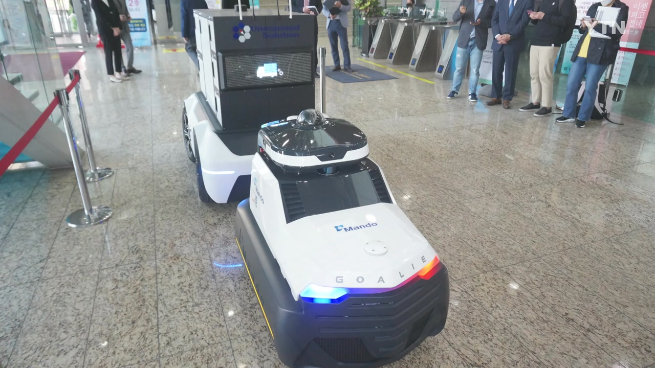 과기정통부, 상암동에 자율주행 택배 로봇 임시 허용
