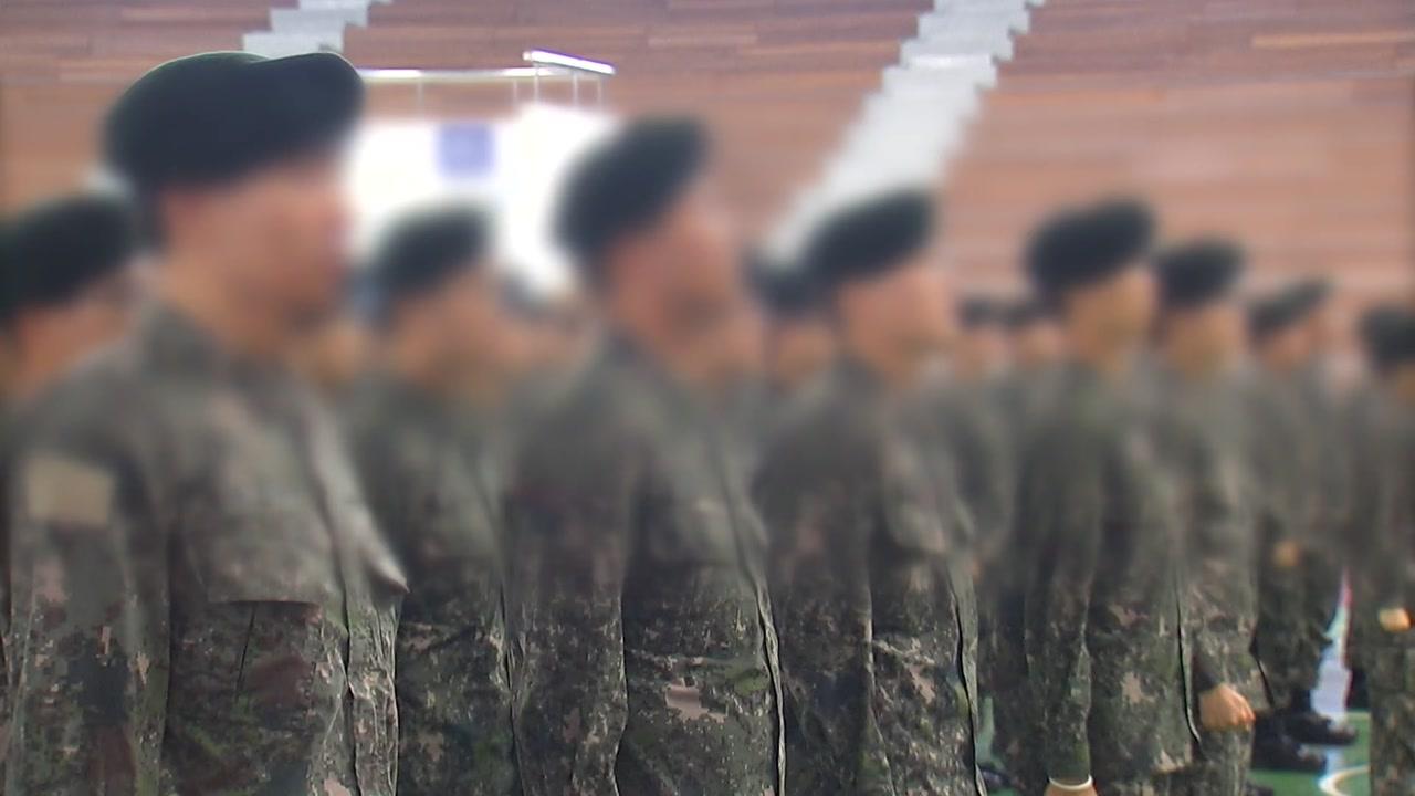軍 '이태원발' 확진 11명으로...음성 3명, 추가 양성 판정