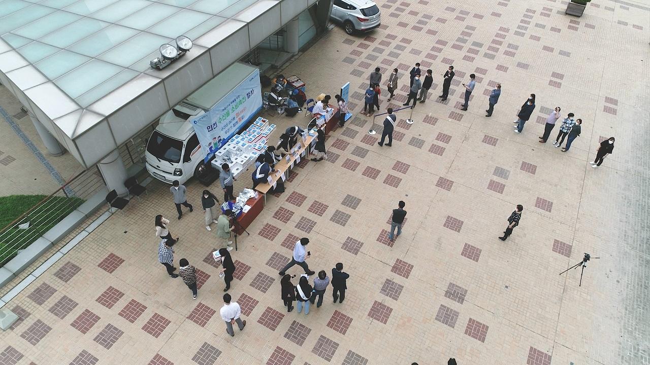 인천시-인천어촌특화지원센터 코로나19 극복 위한 '함께海' 인천 수산물 소비촉진 행사 개최