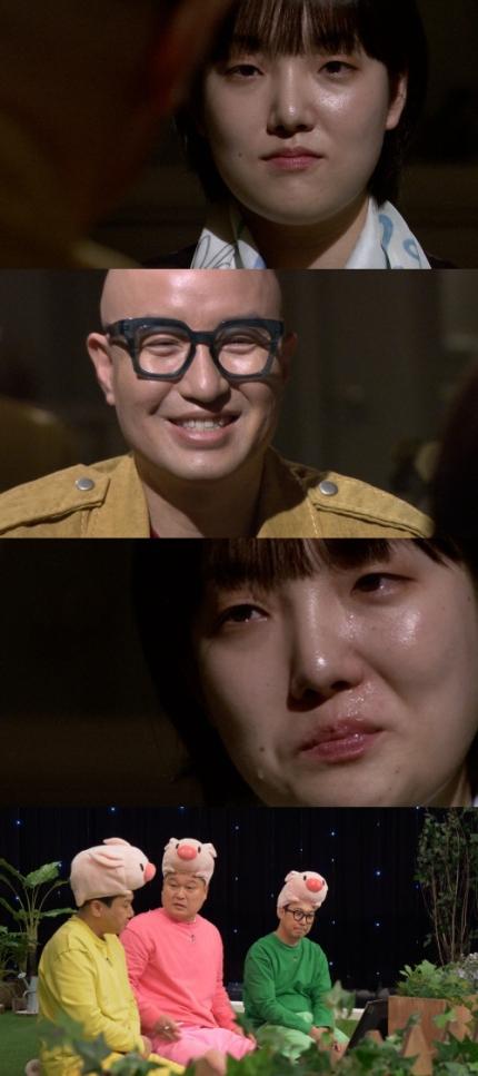 """'아이콘택트' 홍석천 딸 주은, 눈물 폭발 """"더 외로워진 느낌"""""""