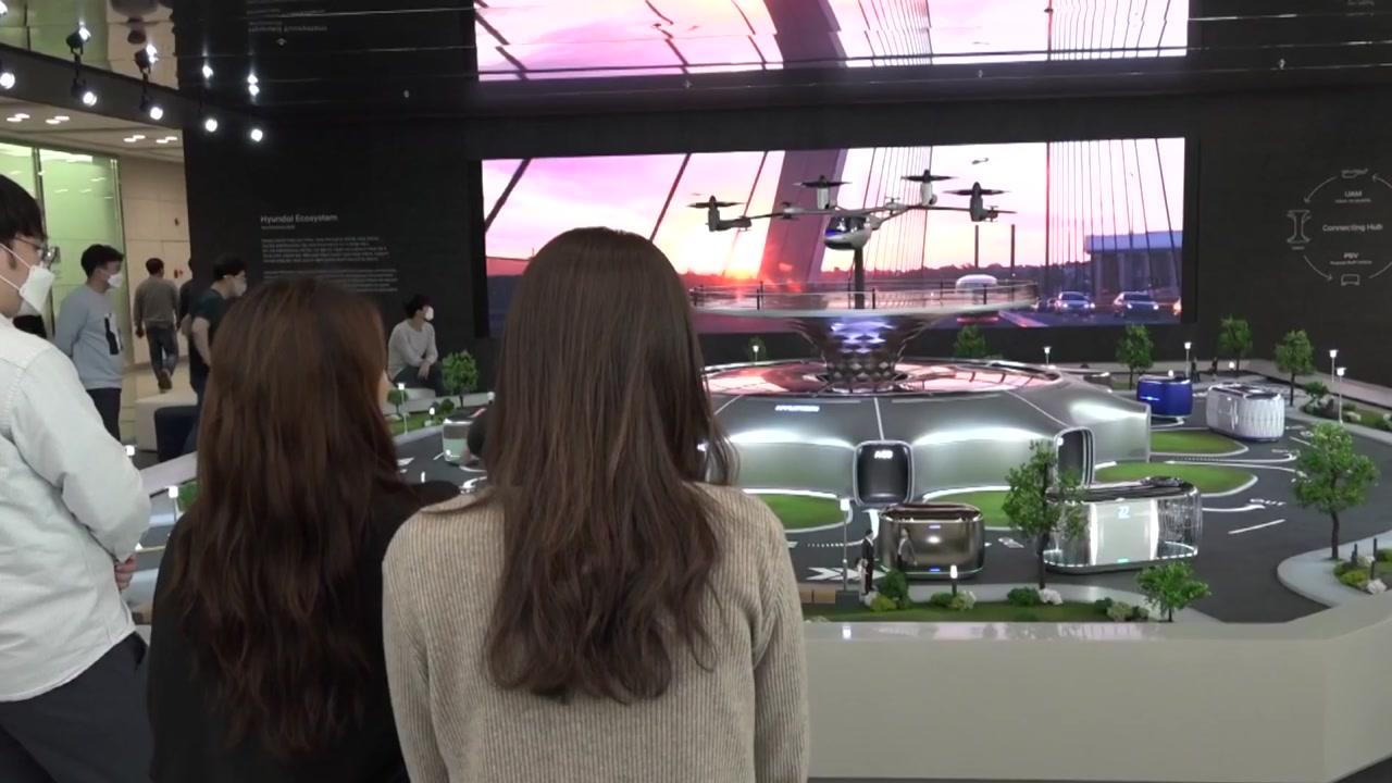 [기업] 현대차, CES에서 선보인 '미래도시' 모형 사옥 1층에 공개