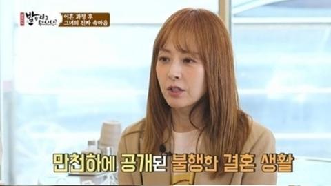 """""""잘 살면 좋겠다""""...'밥먹다' 서정희, 서세원 재혼 언급"""