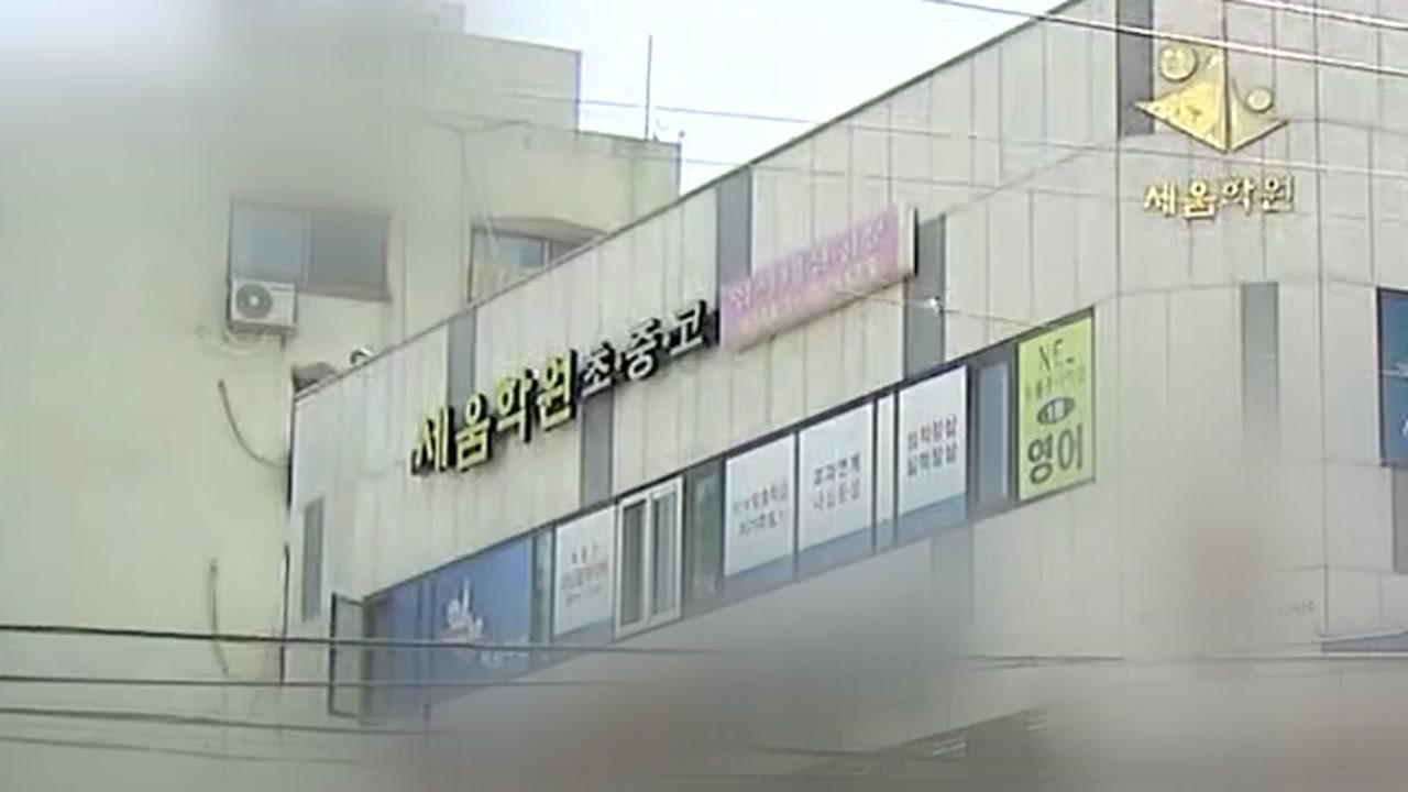 학원·노래방·택시...'거짓말' 인천 강사발 연쇄 감염 확산