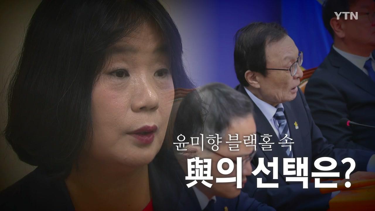"""[나이트포커스] 與, 윤미향 논란에 고심...이낙연 """"엄중 주시"""""""