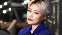 """래퍼 치타→배우 김은영 """"한 단계 확장된 기분"""""""