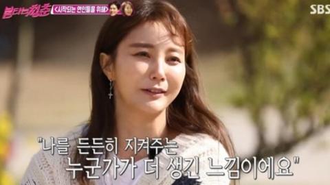 연장 혹은 종료...'불청' 구본승♥안혜경, 계약연애의 결말