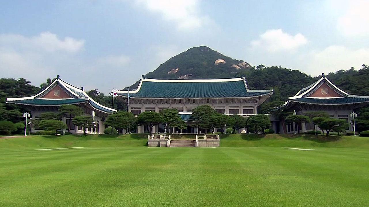 """靑 """"윤미향 거취, 청와대가 입장 밝힐 문제 아냐"""""""