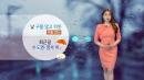 [날씨] 낮 동안 구름 많고 따뜻...밤사이 중북부 비