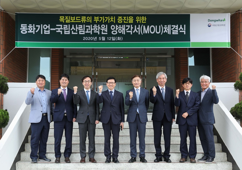 〔ANN의 뉴스 포커스〕 고기능성 목질 보드류 개발 연구과 보급을 위한 업무 협약